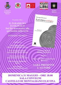 Locandina Libro Paradigma