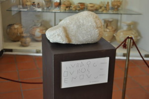 Il Cippo di Naxos e la dedica alla dea Enyo