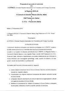 L'accordo siglato (pag. 1)