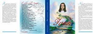 La copertina del libro di Rosalba Bianco