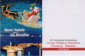 La Cartolina di Natale