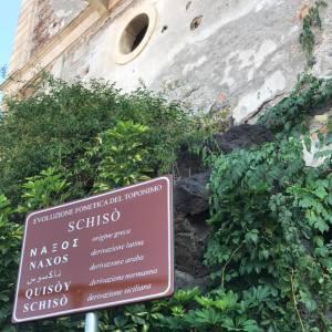 Segnaletica Castello Schisò